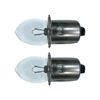 Krypton Bulbs - 2-Pack